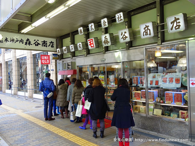 [日本排隊美食] 一天至少熱賣2000個的神戶森谷商店可樂餅