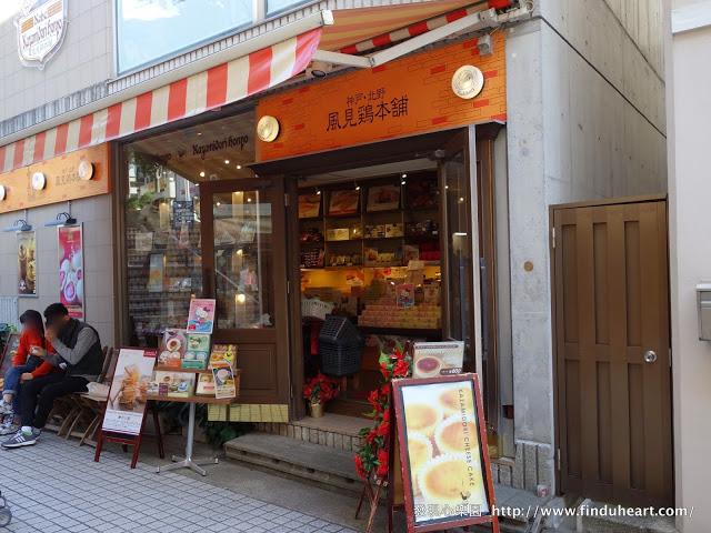 [日本伴手禮] 連續五年日本最高金賞獎的神戶布丁