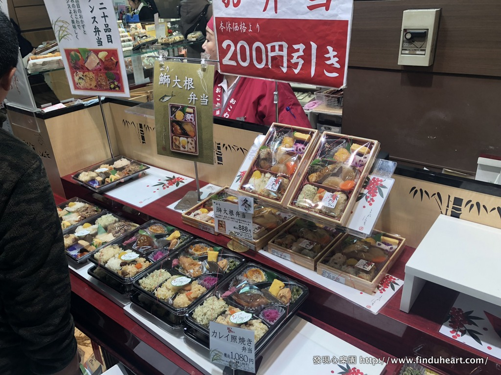 [日本購物] 日本百貨公司美食街閉店前大特賣,值得體驗