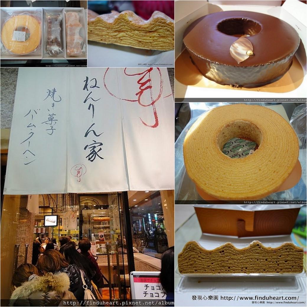 日本必買排隊伴手禮–年輪家蛋糕