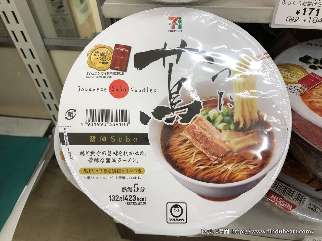 日本7-11限定–米其林一星蔦 醬油拉麵/醤油Soba泡麵版