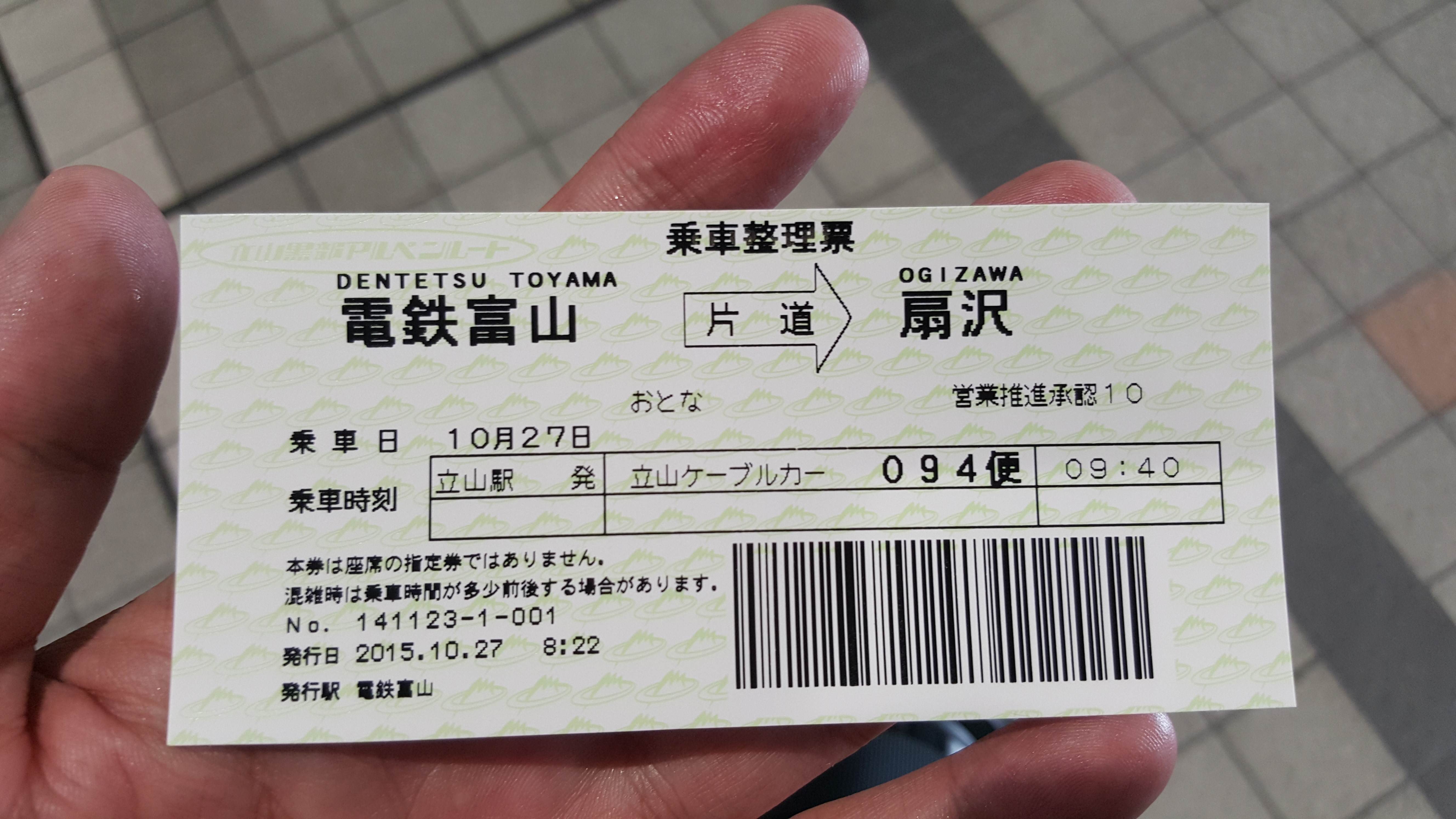 20151027_083424
