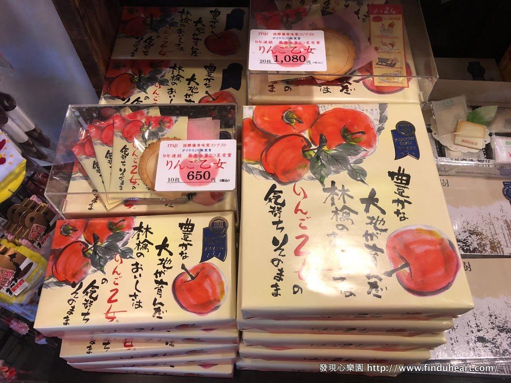 日本伴手禮–連續九年優秀味覺賞的信州蘋果煎餅/仙貝