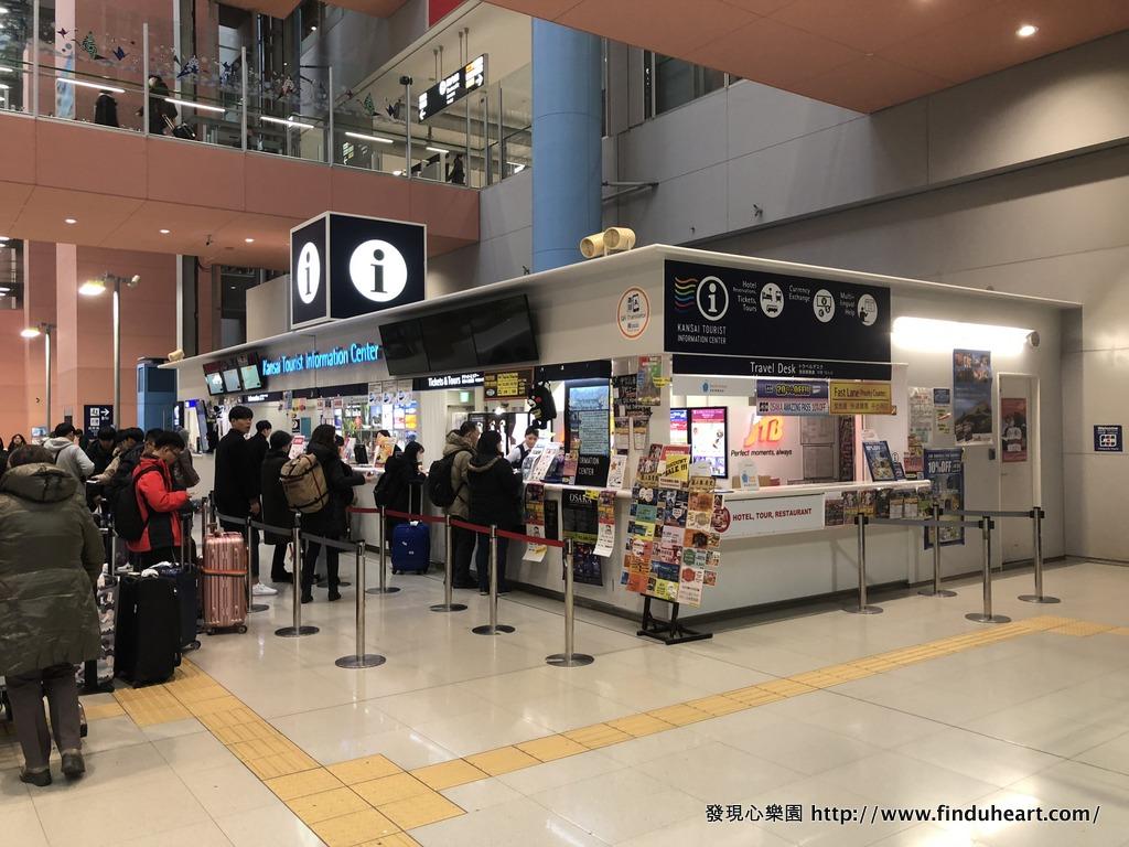 關西旅遊訊息服務中心(關西機場/大阪/京都)從10/3日起費發放京都塔觀光卷5000份,並有多種票券降價