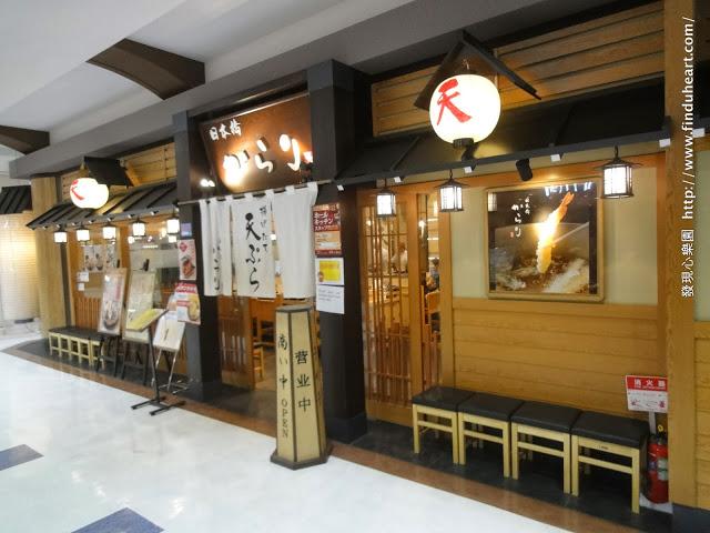 日本橋からり–平價天婦羅專賣店