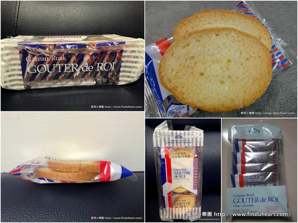 日本伴手禮–GATEAU FESTA HARADA 法國麵包脆餅
