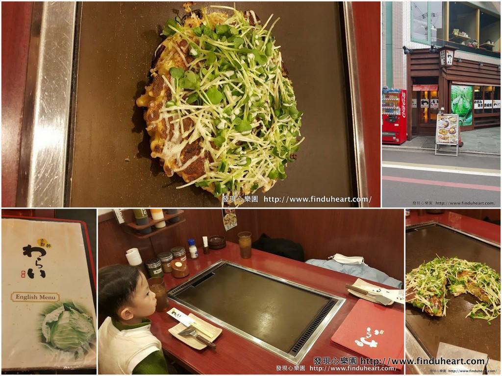 日本平價大阪燒–京都錦わらい焼