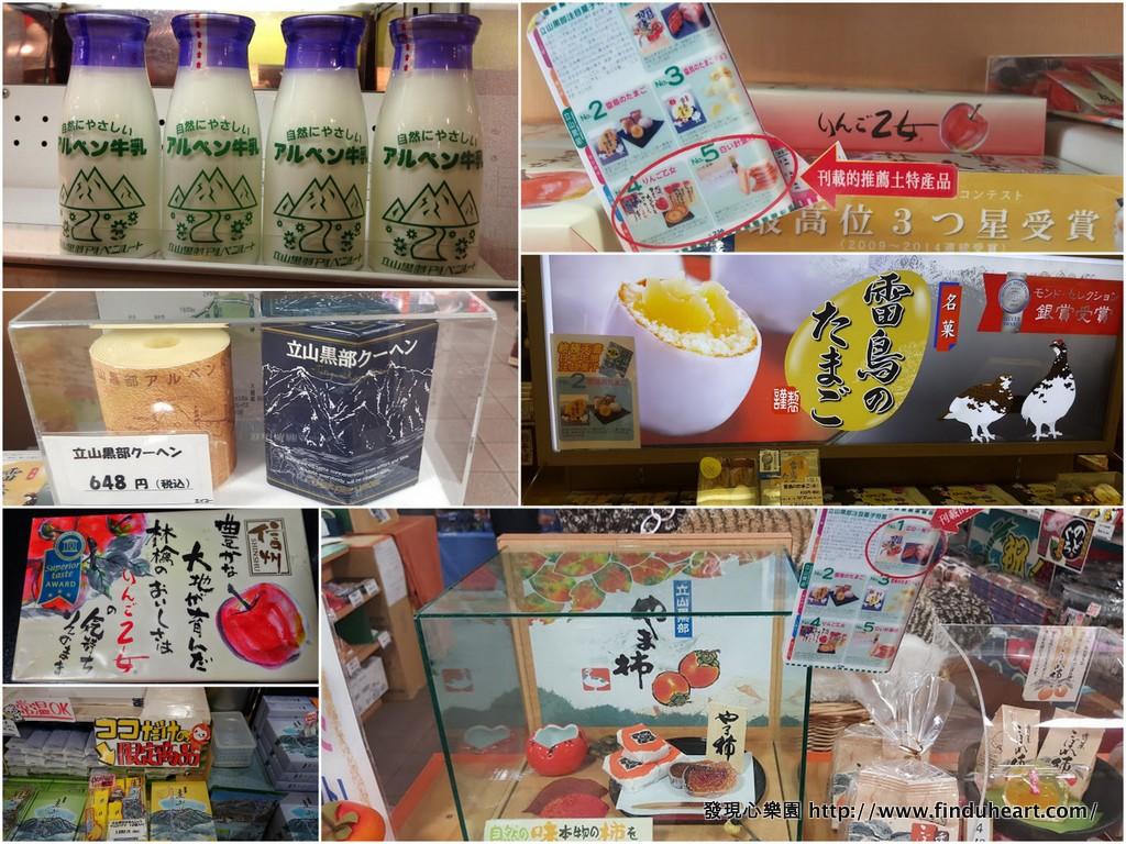 日本立山黑部推薦人氣名產甜點&伴手禮