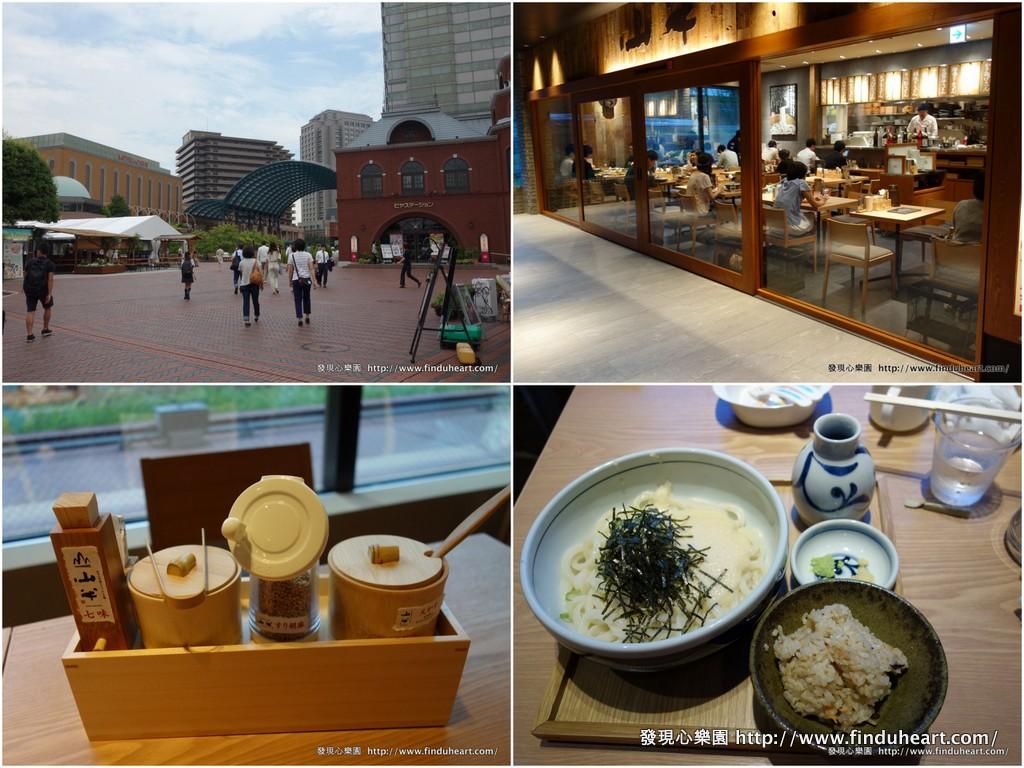 日劇熱門景點–惠比壽花園廣場山半烏龍麵