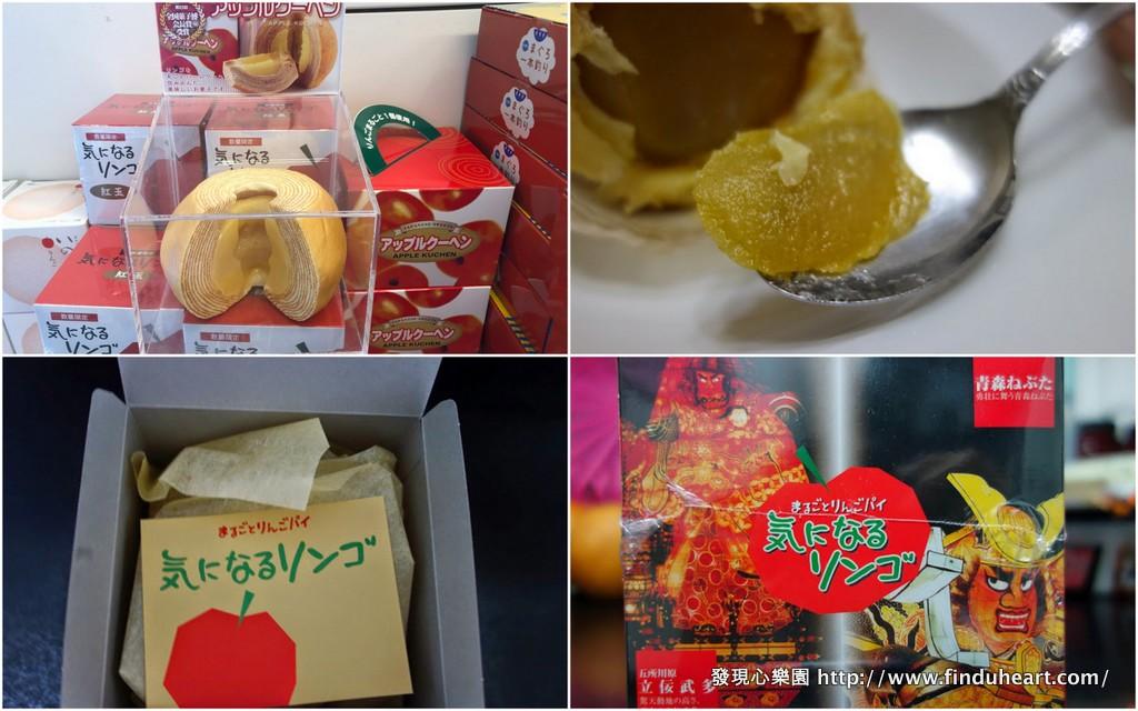 日本伴手禮–整顆蘋果的青森蘋果派 気になるリンゴ