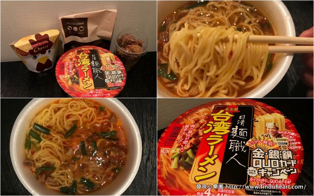 日本超人氣泡麵–台灣ラーメン(台灣拉麵)泡麵版,居然是名古屋美食!